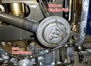 Subaru Engine Replacement